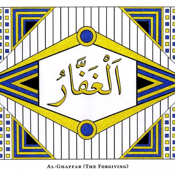 Al Ghaffar Example 1