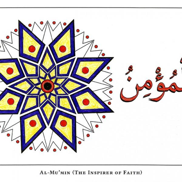 Al Mu'min Example 2