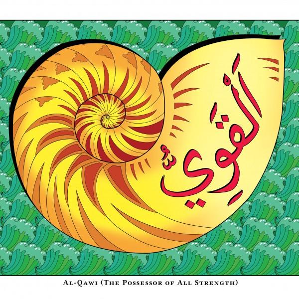 Al Qawi